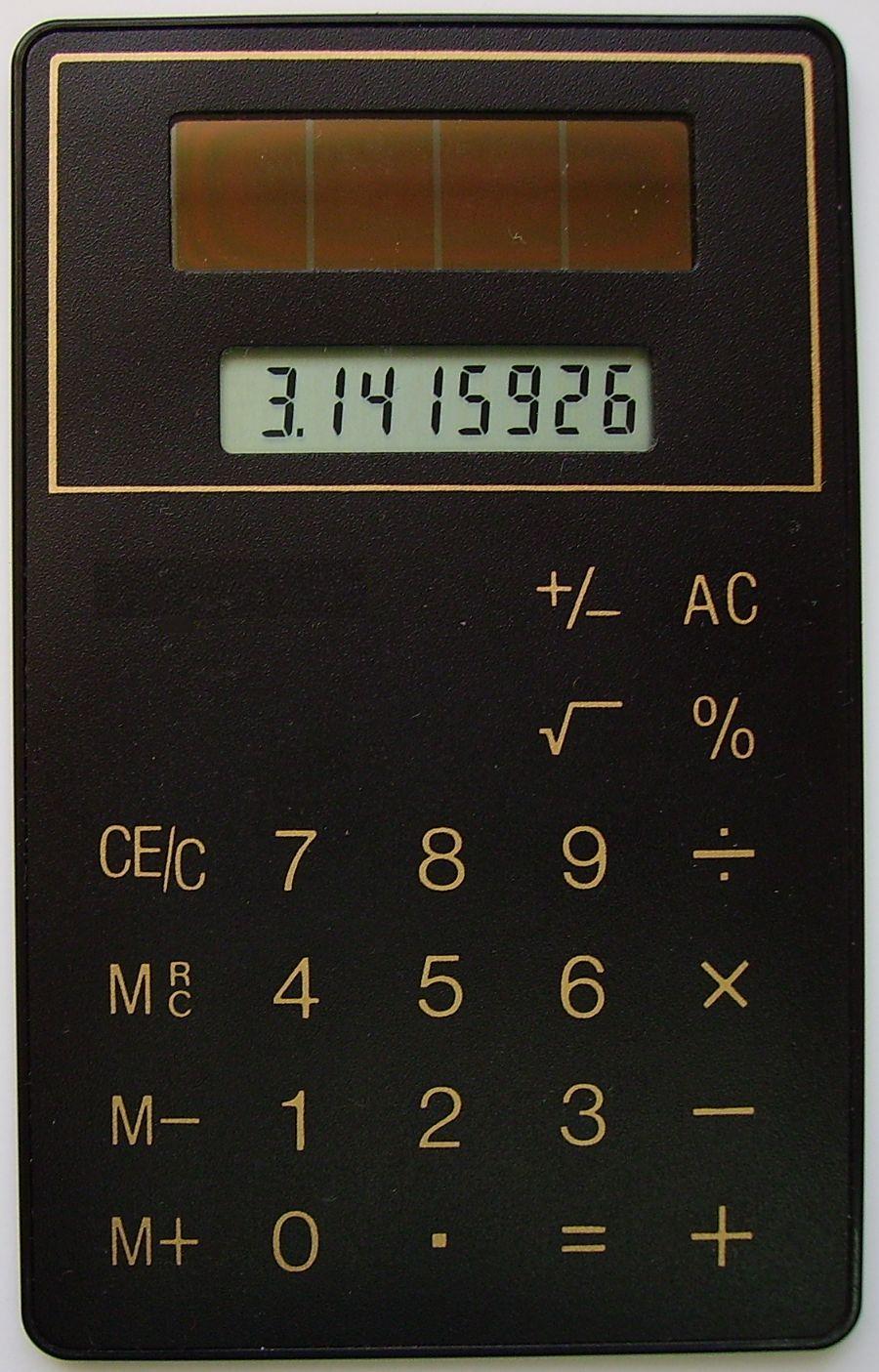 calculatrice credit